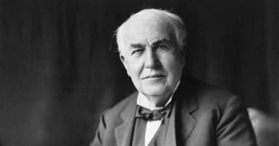 Томас Едисън за човешките способности