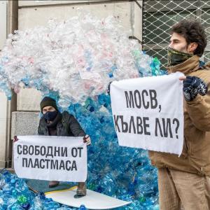 Вълна от отпадъци заля и Министерството на околната среда и водите