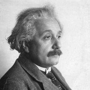 Айнщайн за най-красивото преживяване
