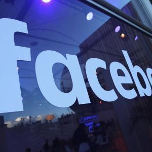Facebook променя името си?