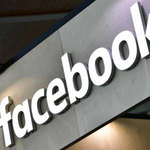 Facebook пуска функция за онлайн молитви
