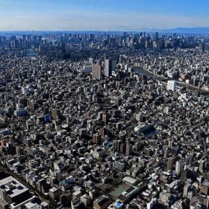 За първи път от векове световното население ще намалее през идните десетилетия