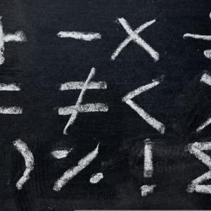Откъде идват математическите символи?