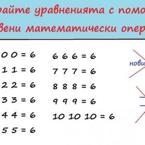 Предизвикваме ви с тази математическа загадка за напреднали