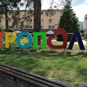 Красотата на България: Етрополе