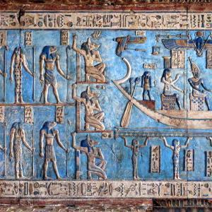 Древните хора не познавали синьото