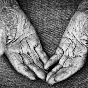 Гадания: Като на длан