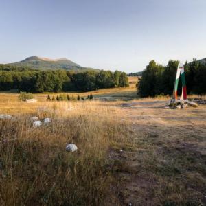 Пътешествие до центъра на България