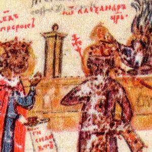 17 февруари 1371 г. - Умира българският цар Иван Александър