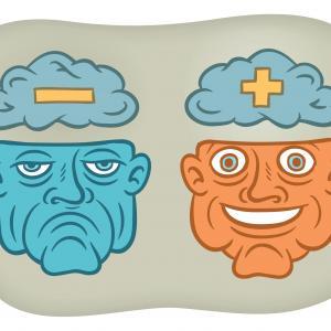 Позитивното мислене може да подкопае шансовете ви за успех