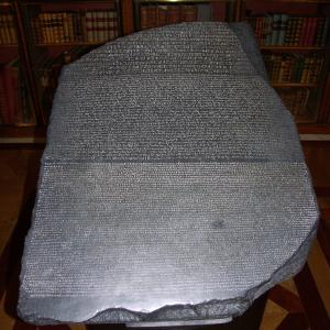 27 септември 1822 г.: Розетският камък е разчетен