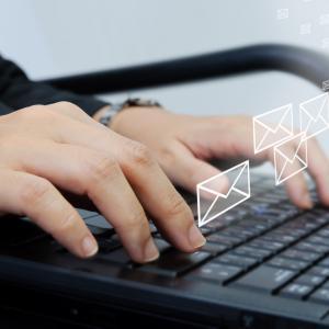 Защо един имейл не може никога да бъде напълно изтрит