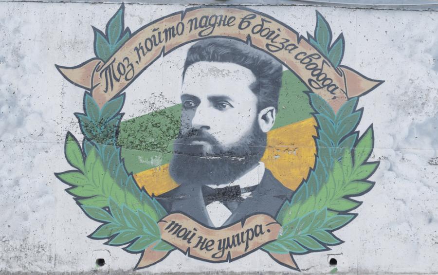2 юни - Ден на Христо Ботев и на загиналите за свободата и ...