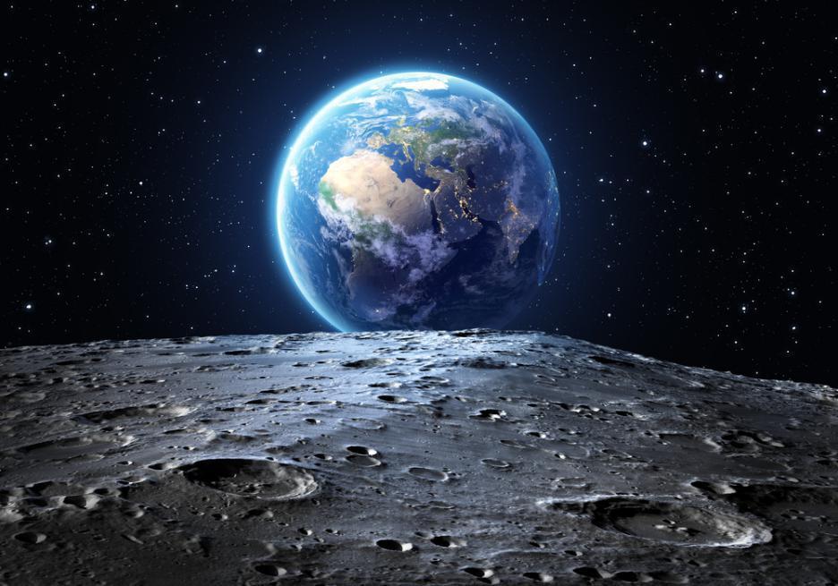Резултат с изображение за луната