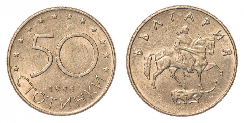 50 стотинки квадратная монета 1726 цена